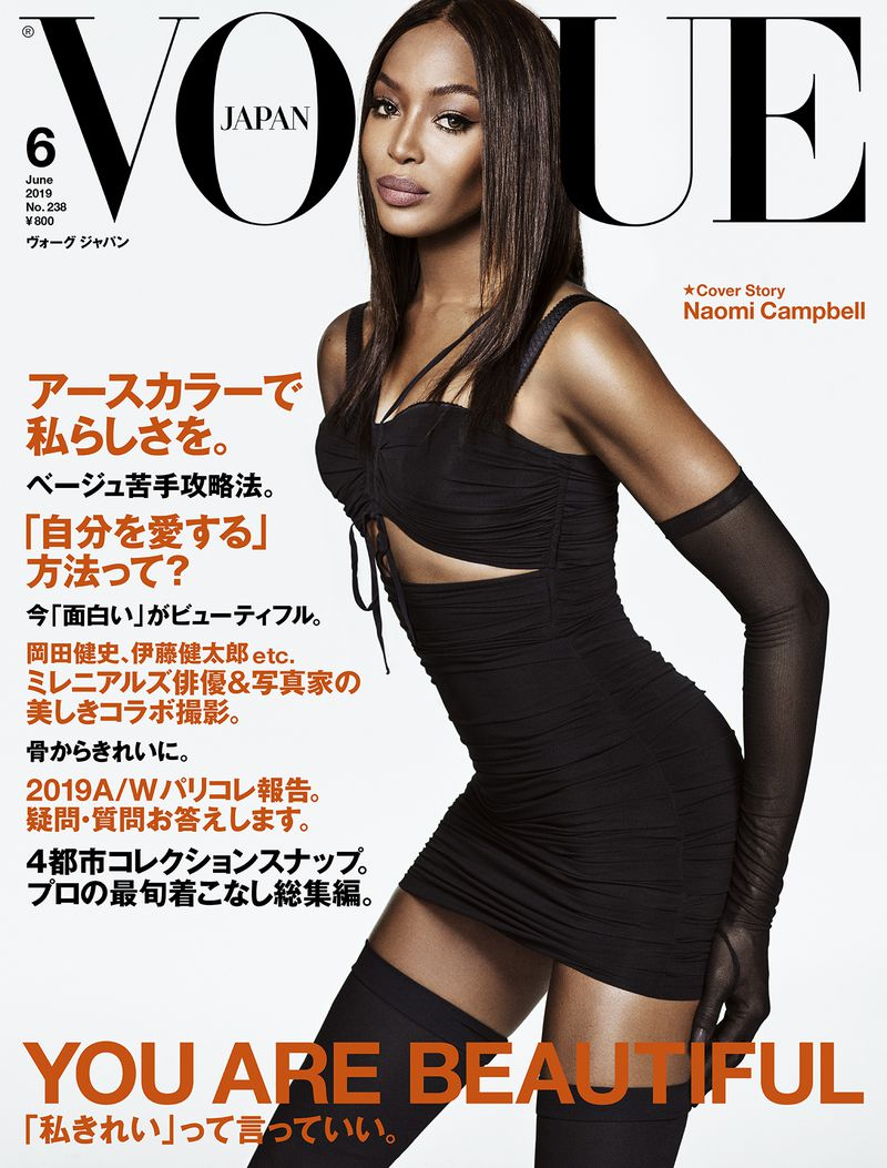Naomi-Campbell-Luigi+Iango-Vogue-Japan-June-2019- (4).jpg