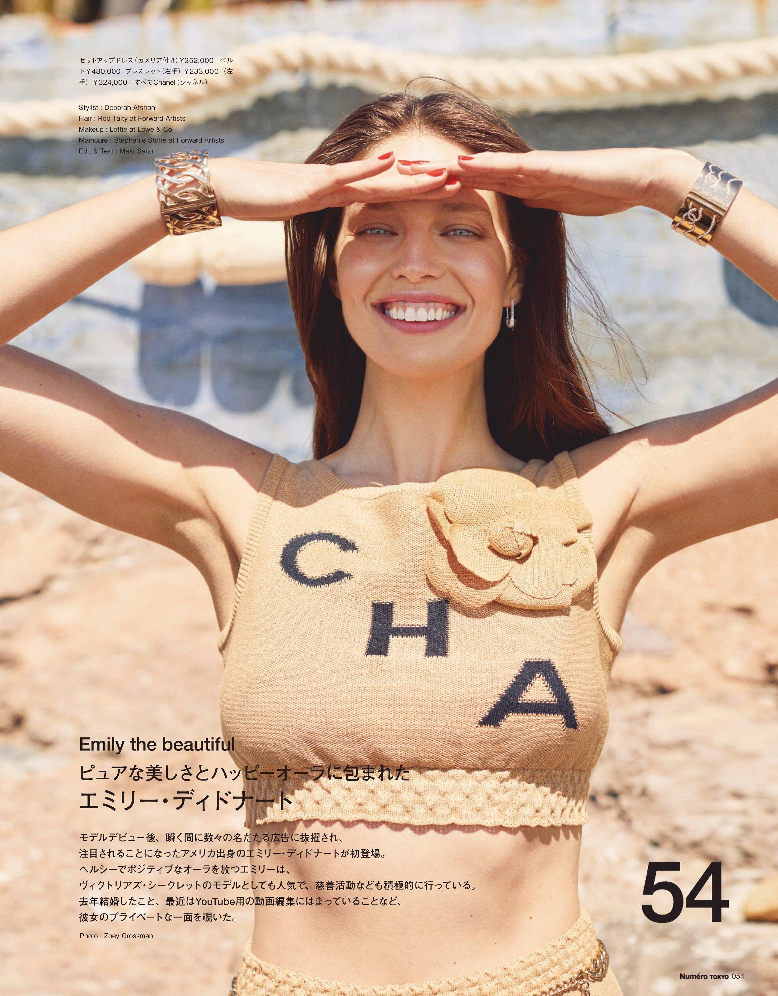 Emily DoDonato by Zoey Grossman for Numero Tokyo June 2019 (6).jpg