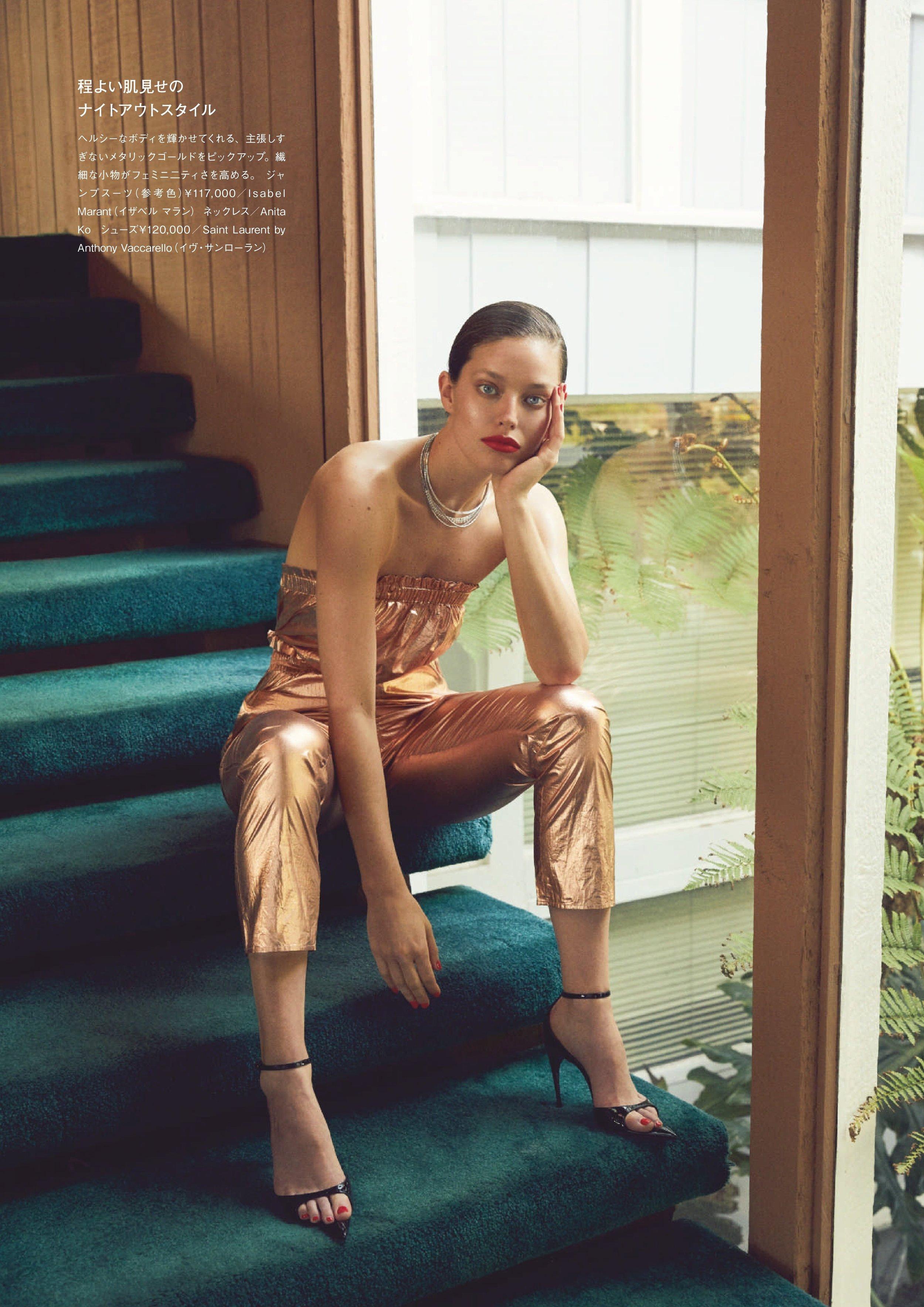 Emily DoDonato by Zoey Grossman for Numero Tokyo June 2019 (7).jpg