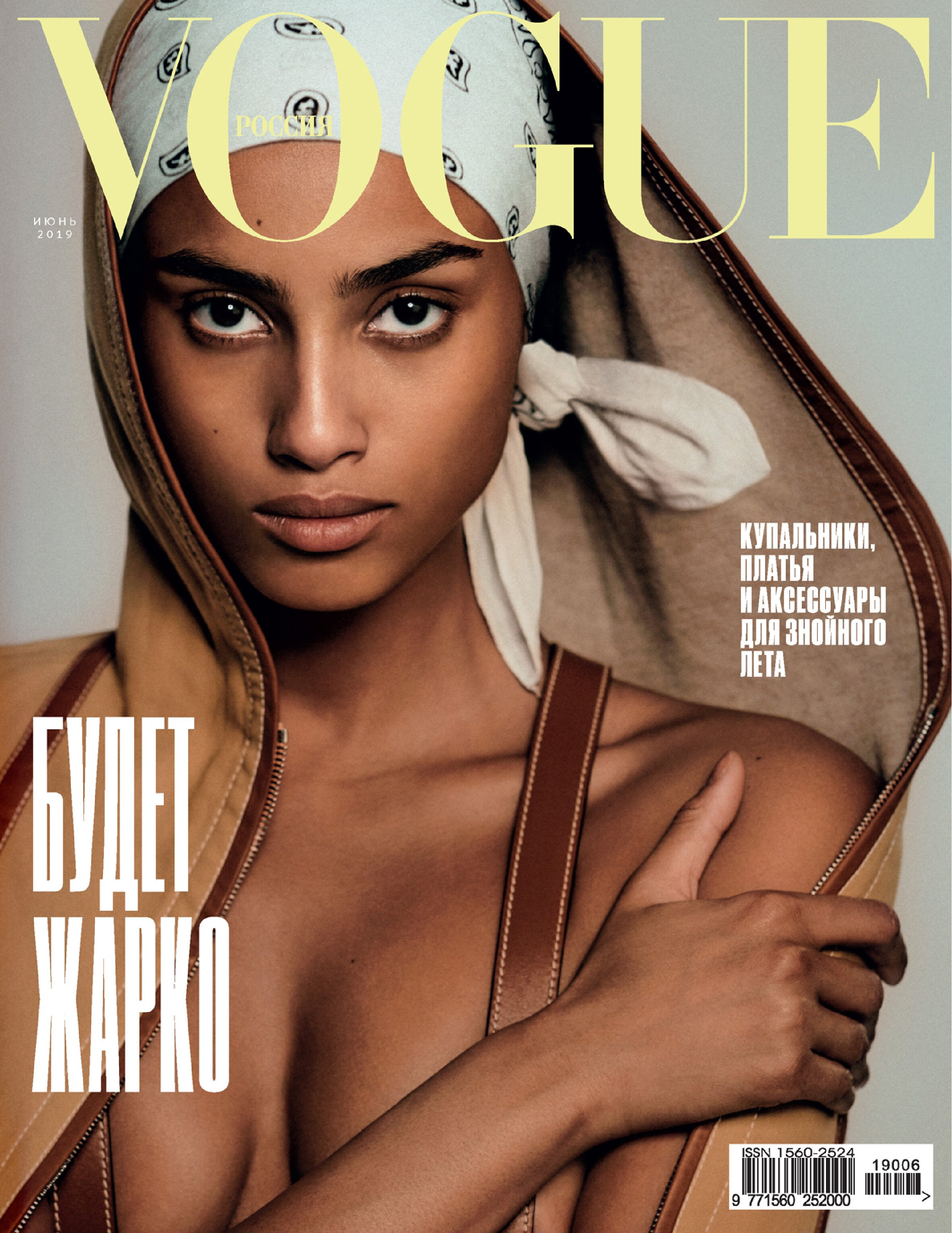 Imaan Hammam by Chris Colls for Vogue Russia (13).jpg