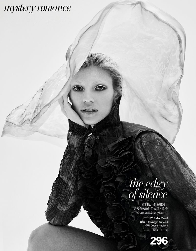 Devon Windsor Delivers 'White Noise' Beauty By Enrique Vega For Vogue Taiwan May 2019