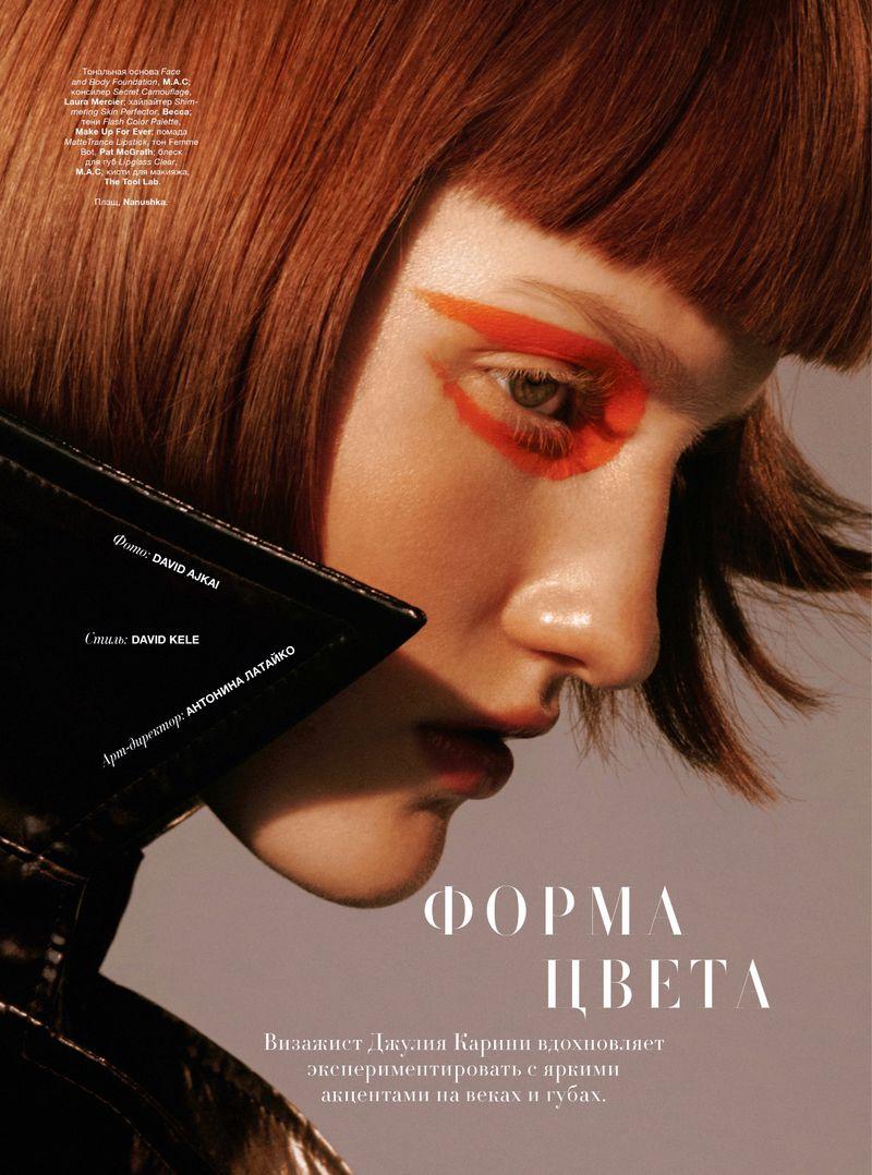 Ina Maribo Jensen by David Ajkai for Harper's Ukraine June 2019 (3).jpg