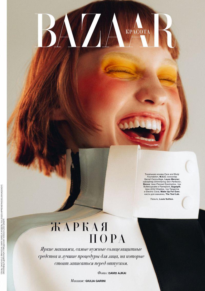 Ina Maribo Jensen by David Ajkai for Harper's Ukraine June 2019 (1).jpg