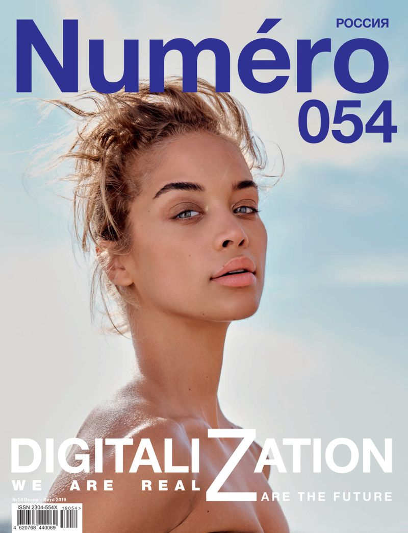 Jasmine Sanders by Aleksandra Markovic Numero Russia May 2019 (13).jpg