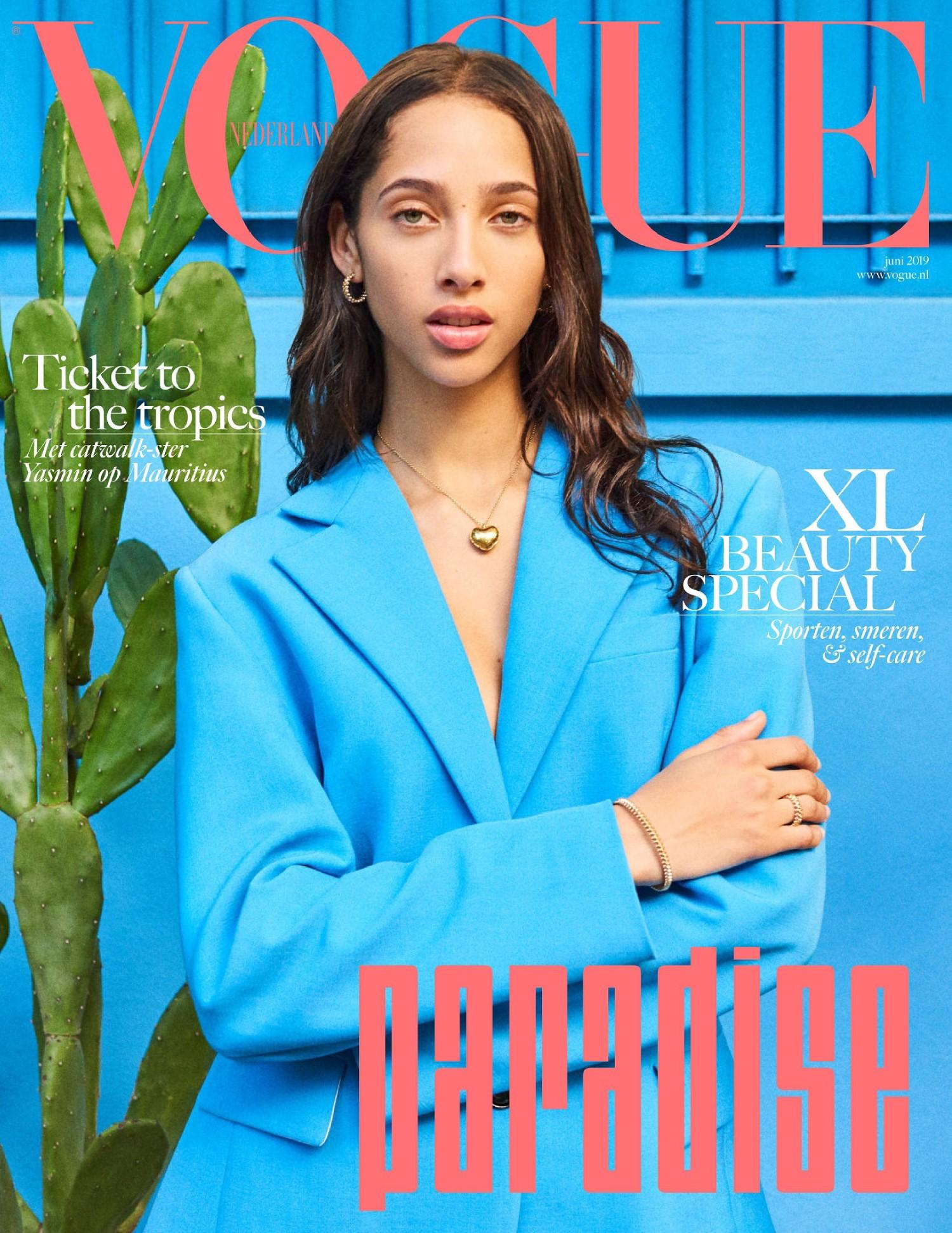 Yasmin Wijnaldum Tung Walsh Vogue Netherlands June 2019 (11).jpg