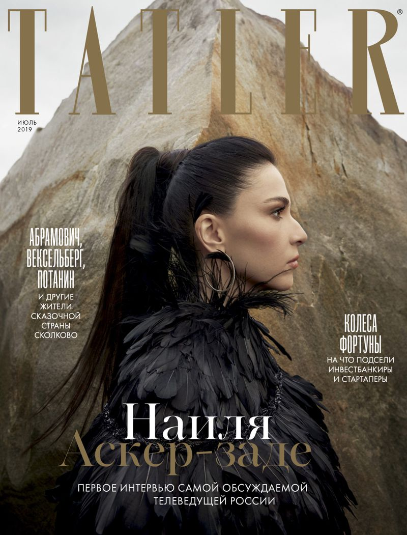 Nailya Askerzade for Tatler Russia July 2019 (4).jpg