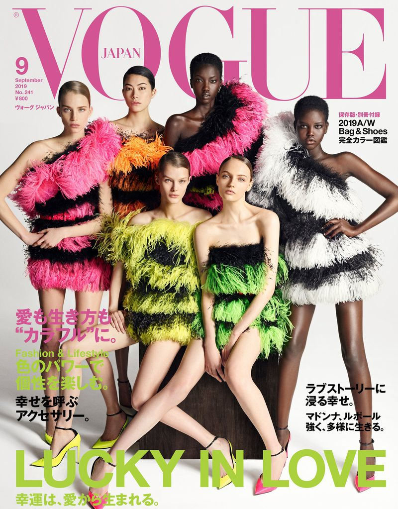 Adut Akech, Anok Yai, Fran Summers, Hikari Mori, Kris Grikaite, Rebecca Leigh Longendyke by Luigi & Iango for Vogue Japan September 2019