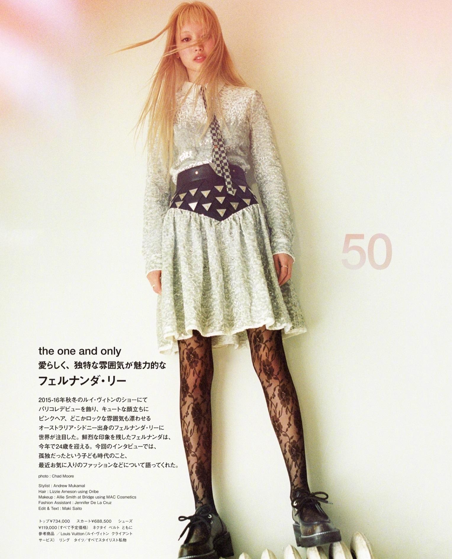 Fernanca Ly by Chad Moore for Numero Tokyo 129 (1).jpg