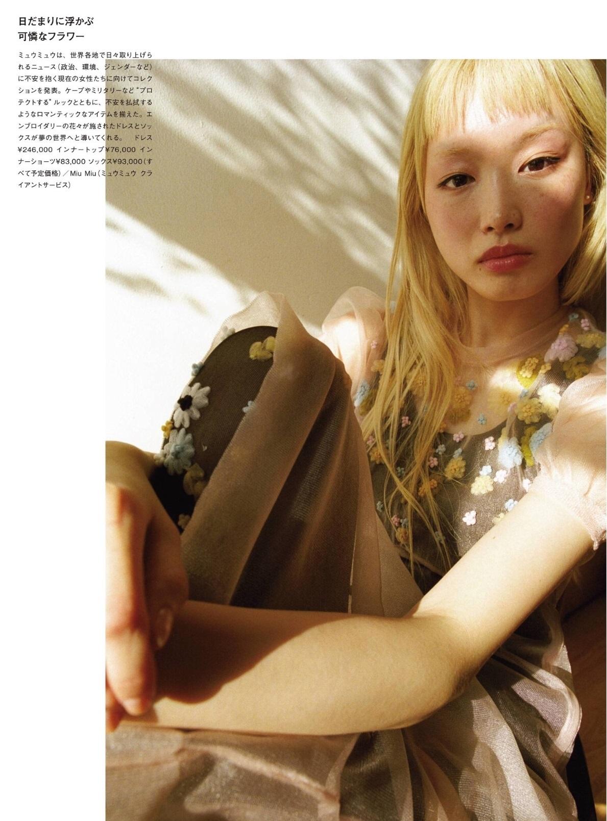 Fernanca Ly by Chad Moore for Numero Tokyo 129 (8).jpg