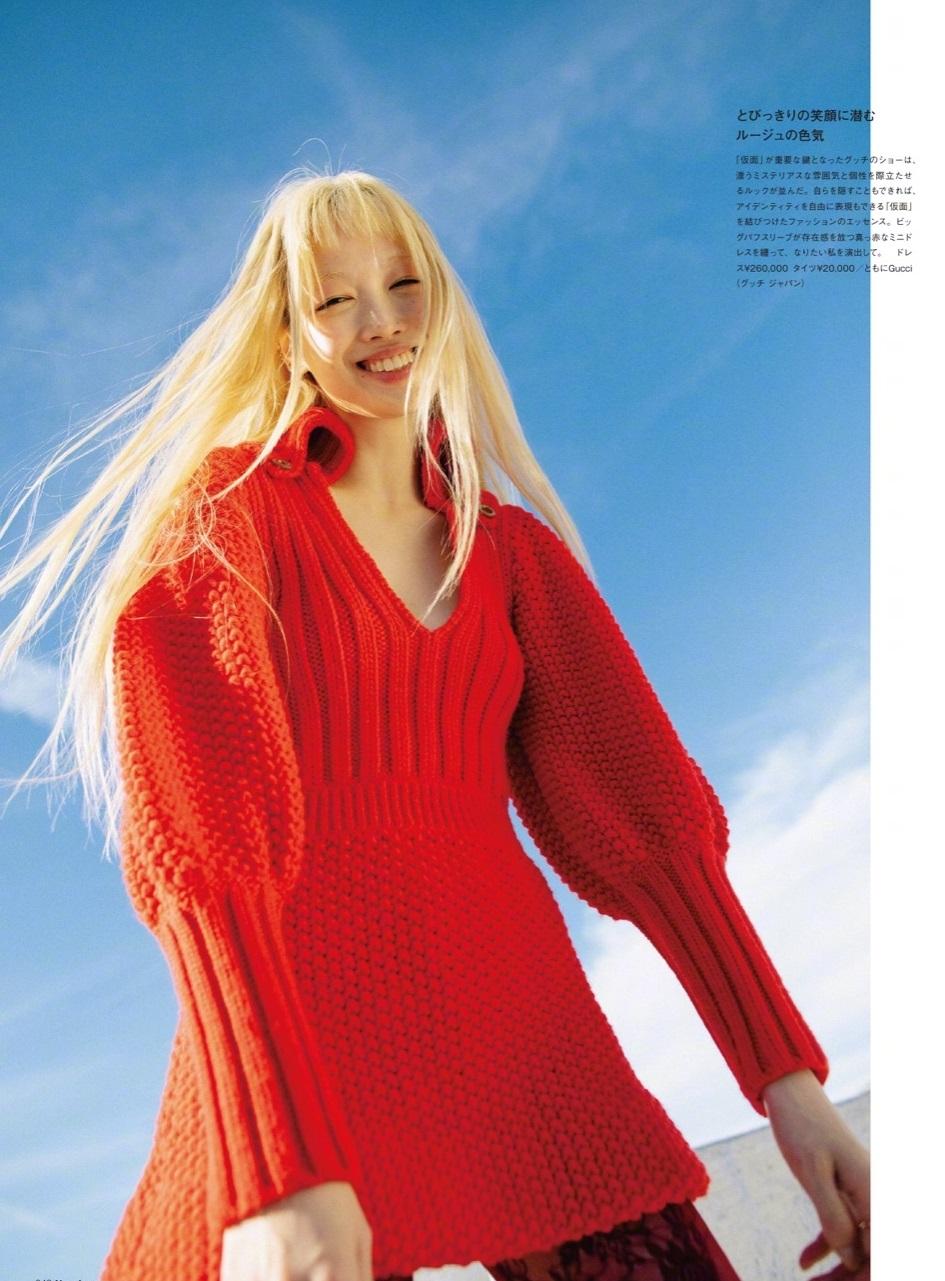 Fernanca Ly by Chad Moore for Numero Tokyo 129 (9).jpg