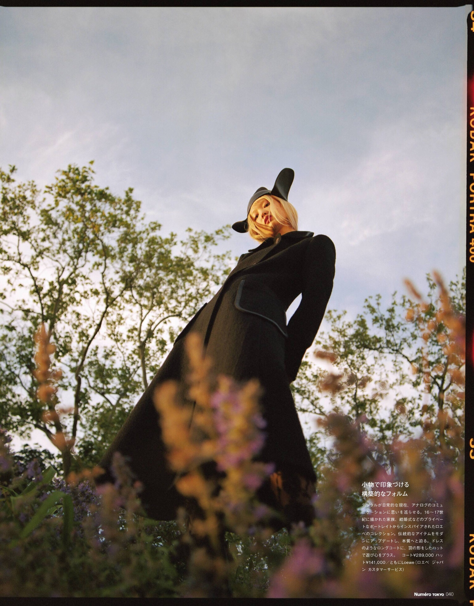 Fernanca Ly by Chad Moore for Numero Tokyo 129 (13).jpg