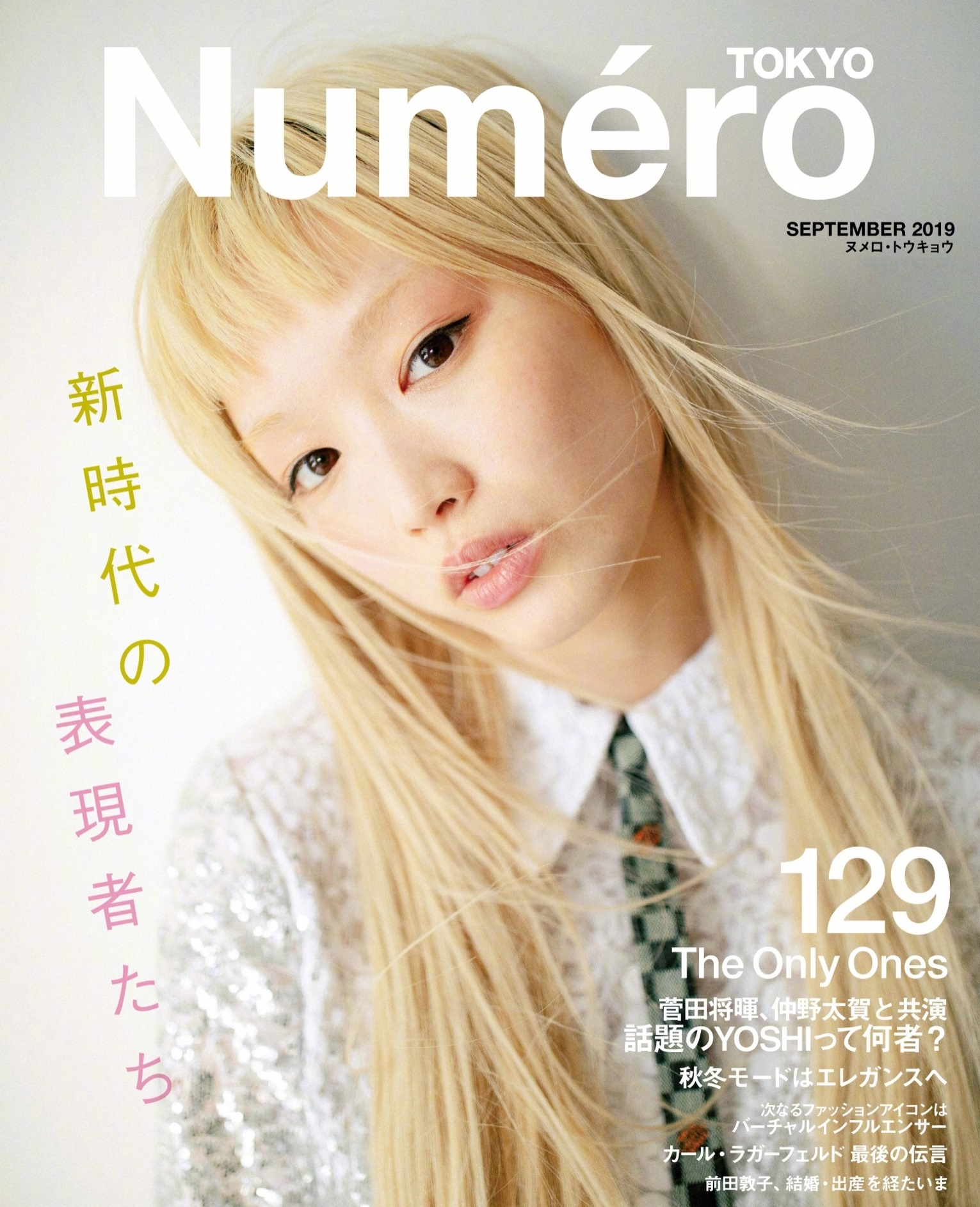 Fernanca Ly by Chad Moore for Numero Tokyo 129 (11).jpg