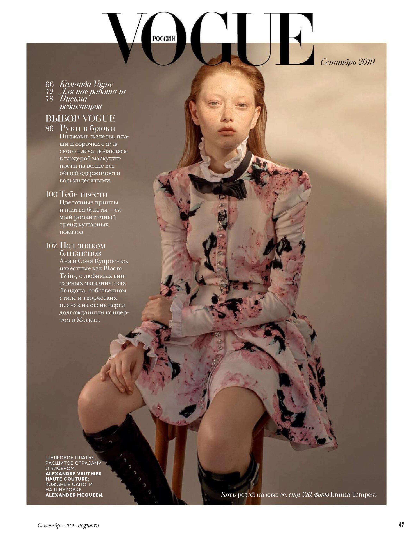Sara Grace Wallerstedt by Emma Tempest for Vogue Russia September 2019 (2).jpg