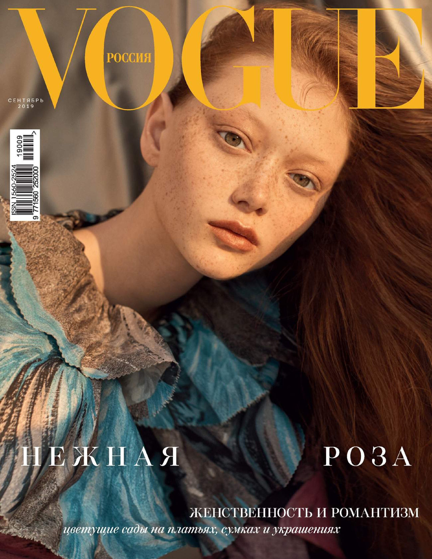 Sara Grace Wallerstedt by Emma Tempest for Vogue Russia September 2019 (3).jpg