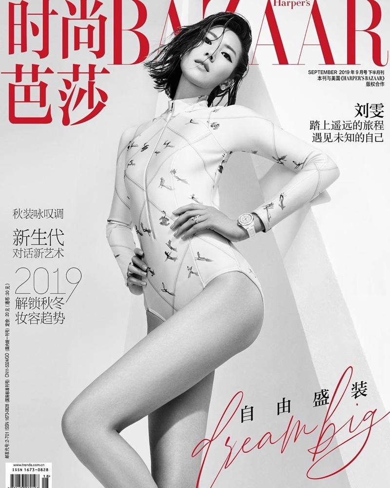 Liu-Wen-Yu-Conng-Harpers-Bazaar-China- (2).jpg
