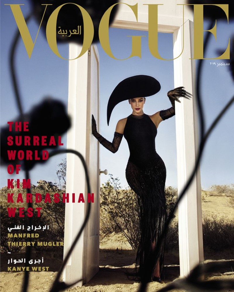 Kim Kardashian West by Txema Yeste for Vogue Arabia Sept 2019 (4).jpg