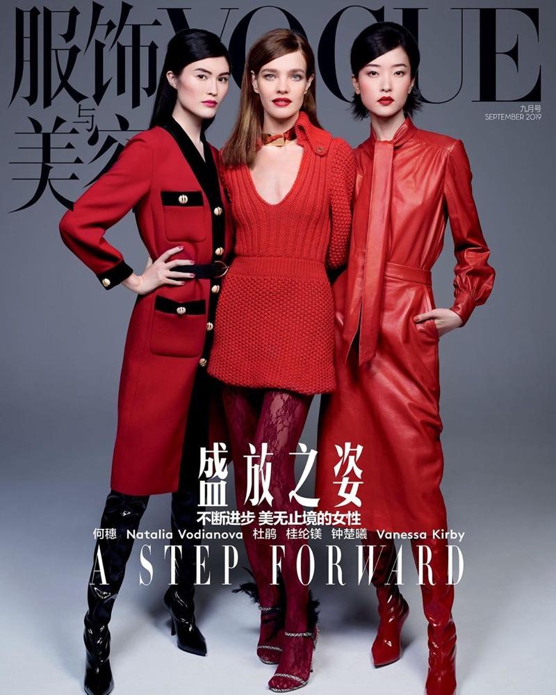 Natalia-Vodianova-Solve-Sundsbo-Vogue-China-September-2019 (3).jpg