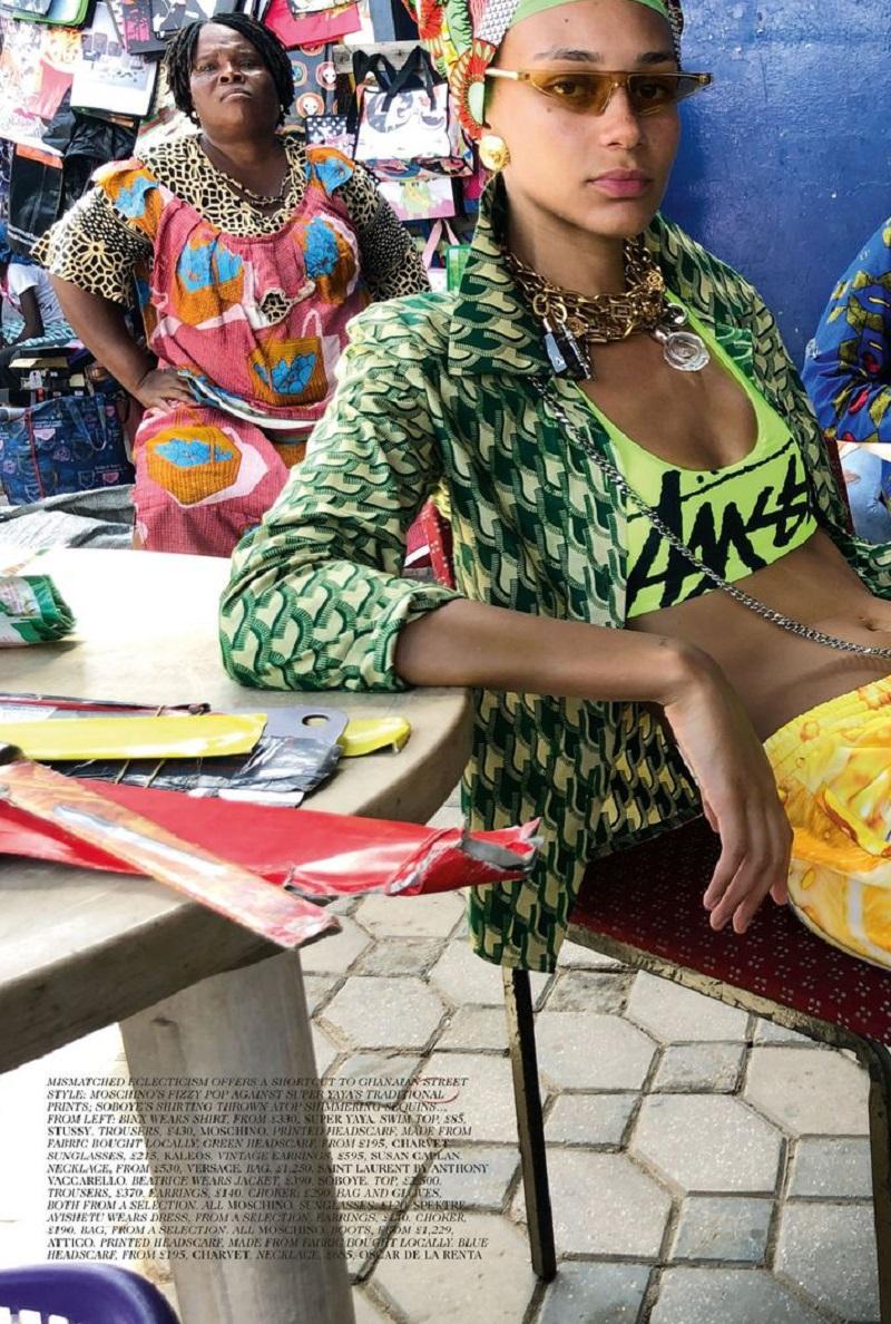 Binx-Walton-Juergen-Teller-Vogue-UK-Oct-2019- (13).jpg