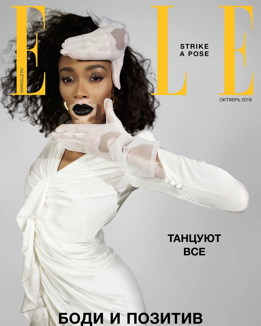 Winnie Harlow by Jacques Burga for ELLE Russia (2).jpg