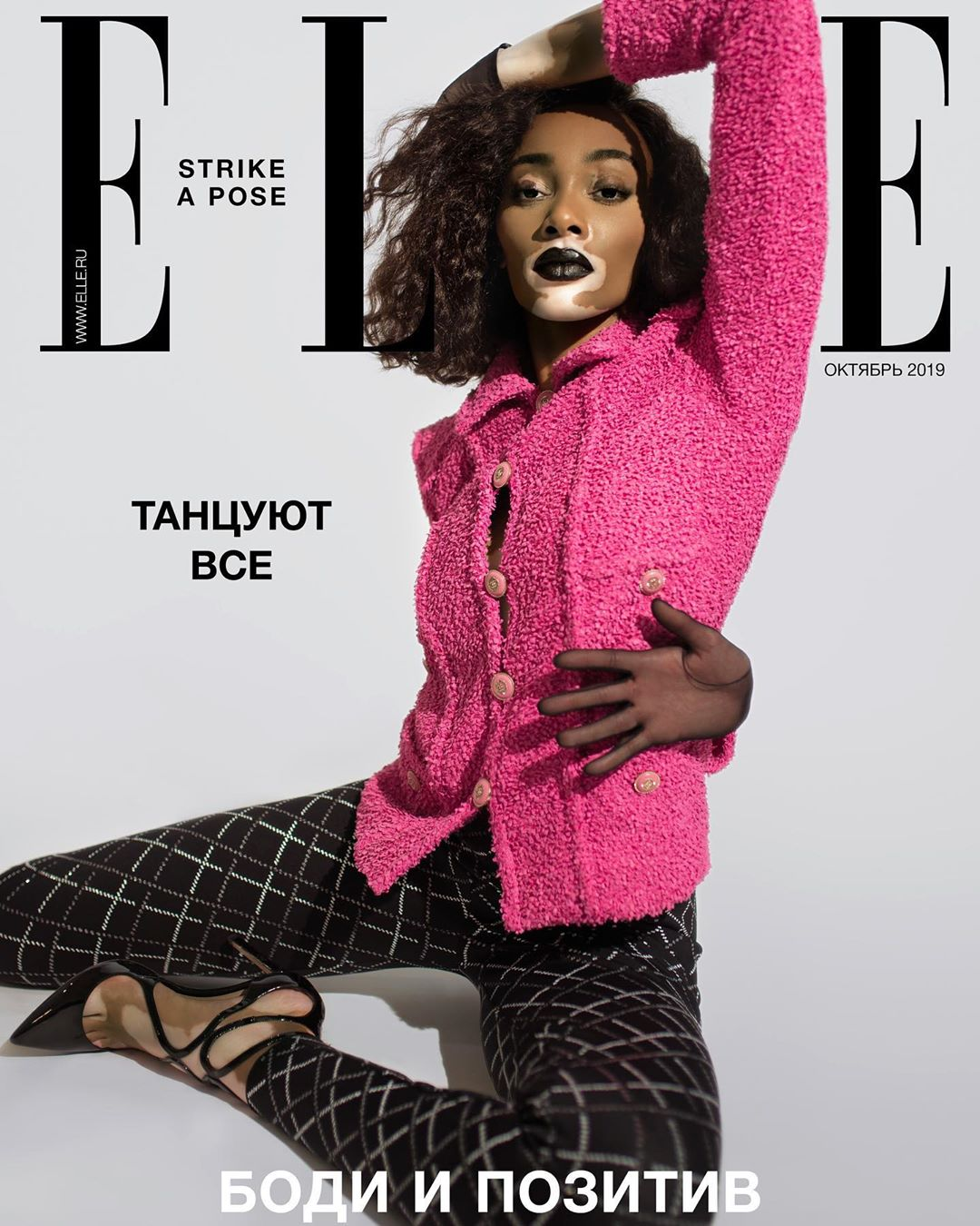 Winnie Harlow by Jacques Burga for ELLE Russia (3).jpg