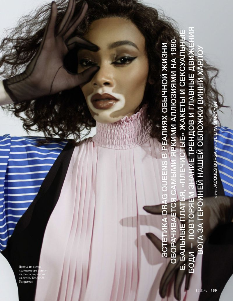 Winnie Harlow by Jacques Burga for ELLE Russia (1).jpg