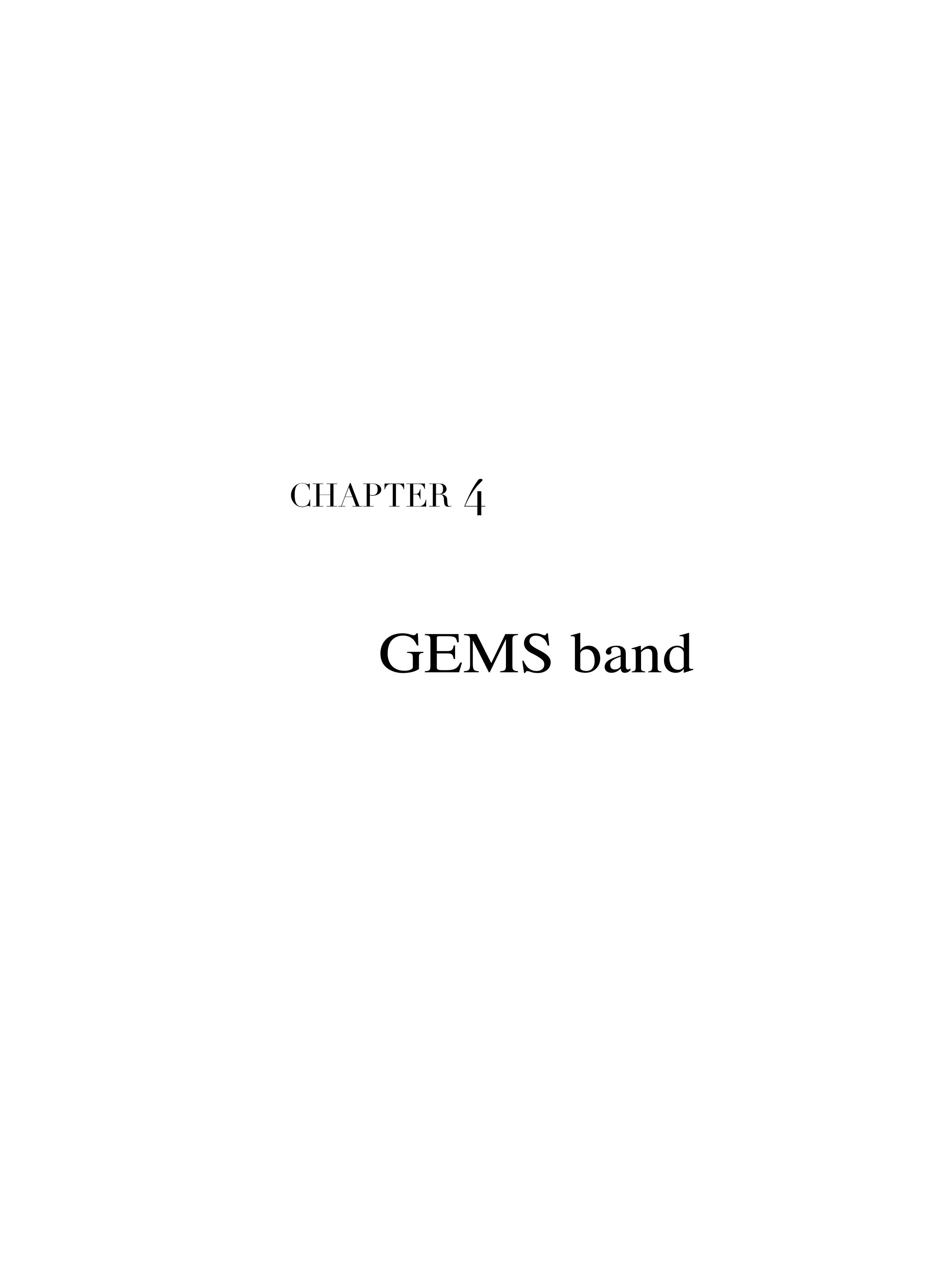 chapter04gems.jpg