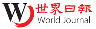ARTICLE in World Journal, largest Chinese newspaper in North America