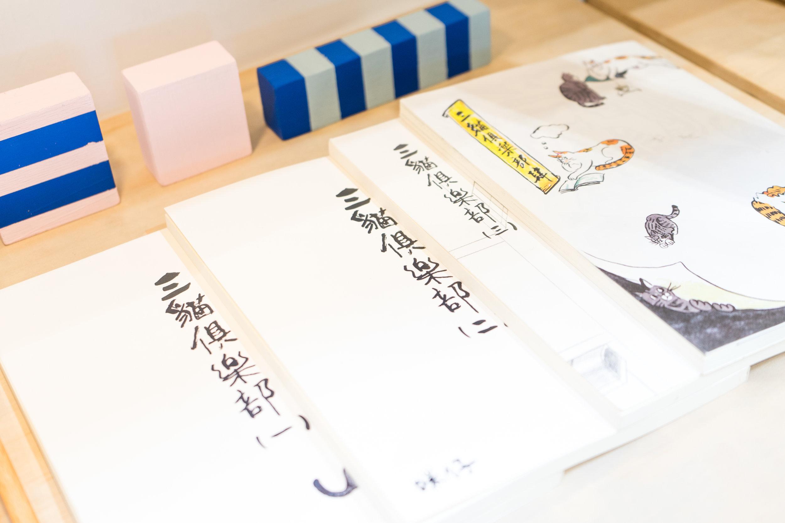 畢業季品牌 (5 - 26).jpg