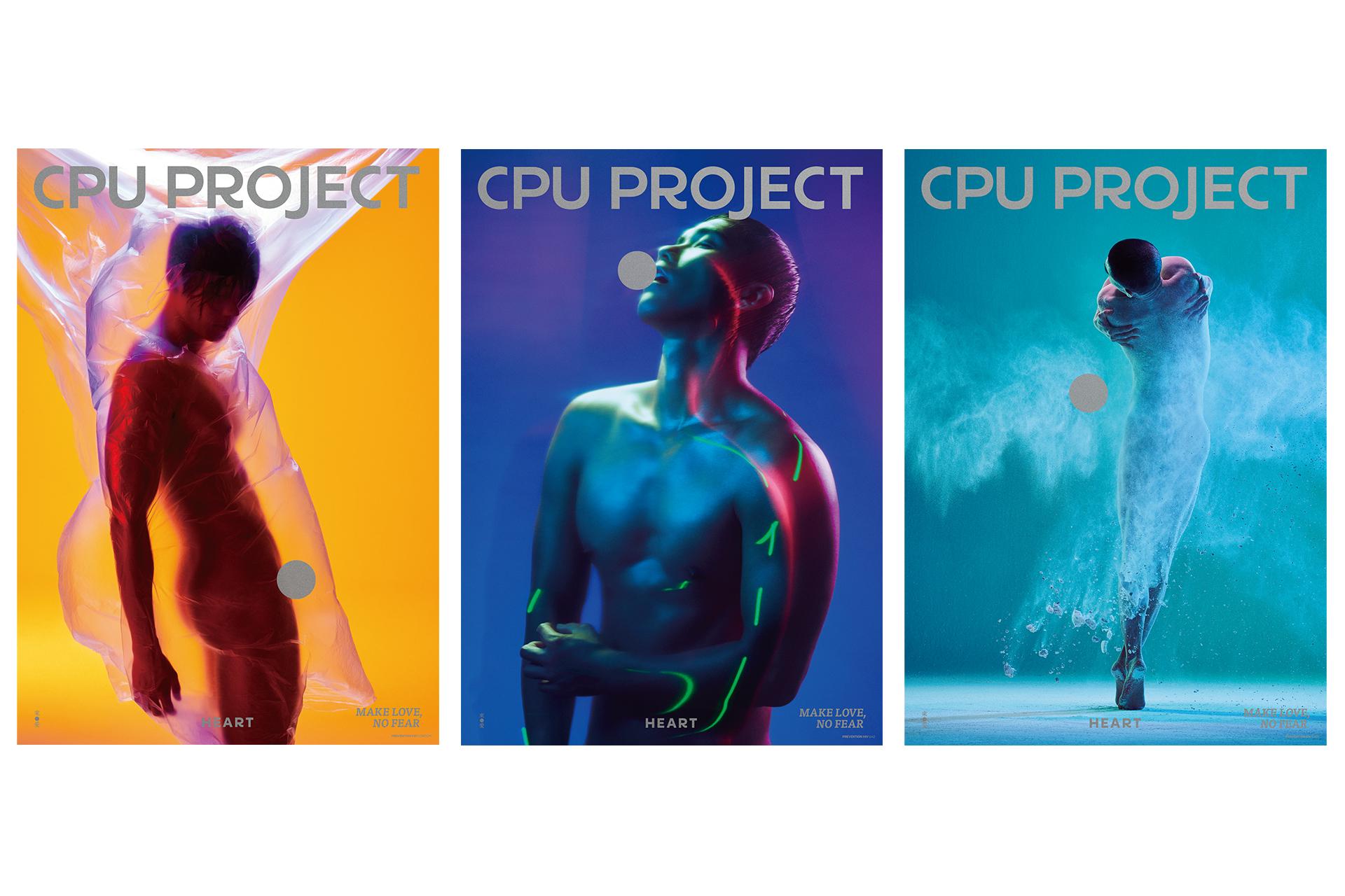 01_CPUProject.jpg