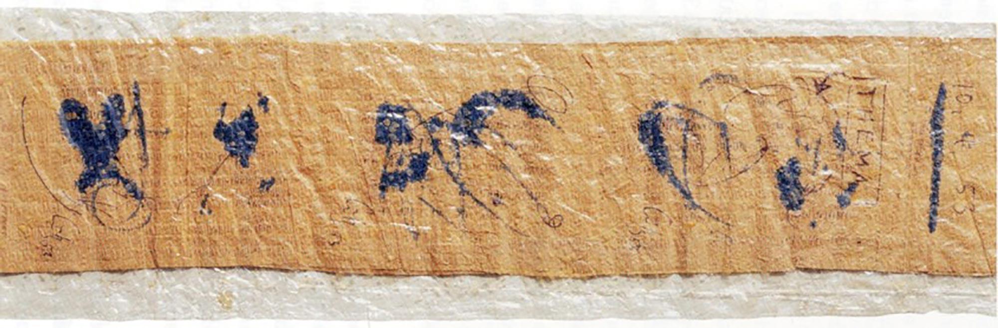 5 Karl Otto Götz, Variationen über ein Thema für Klaus Franck zum 10.4.1953, Tusche auf Toilettenpapier, 230 × 11 cm, Nachlass Klaus Franck