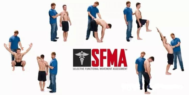 SFMA2.jpg