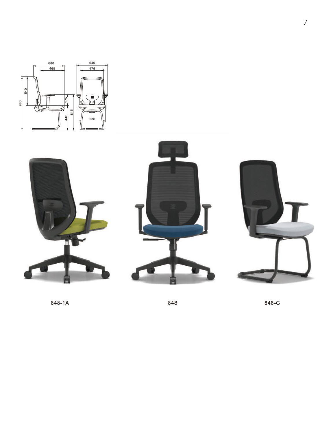 Top Furniture Catalog 2019_Page_07.jpg