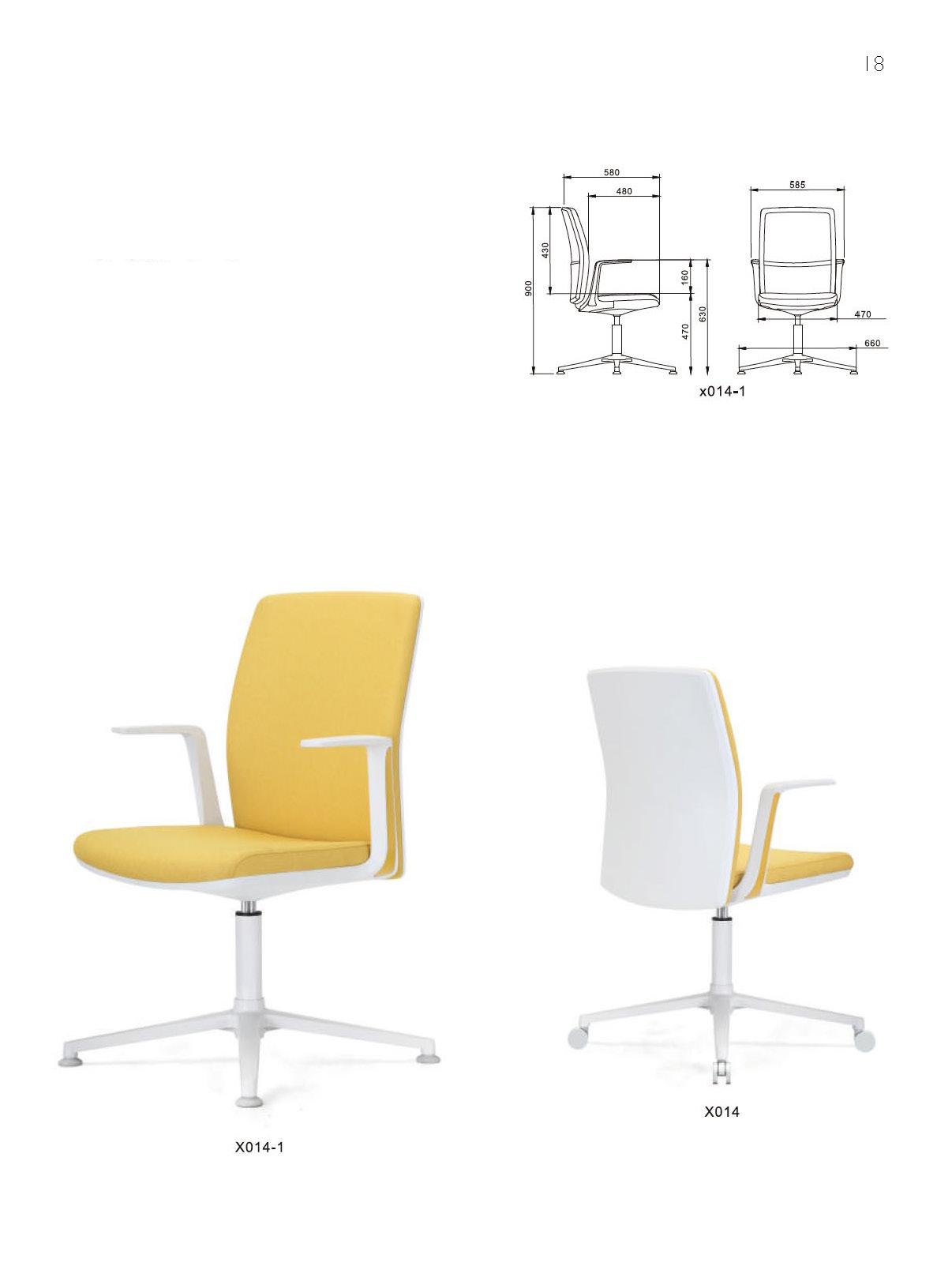Top Furniture Catalog 2019_Page_18.jpg