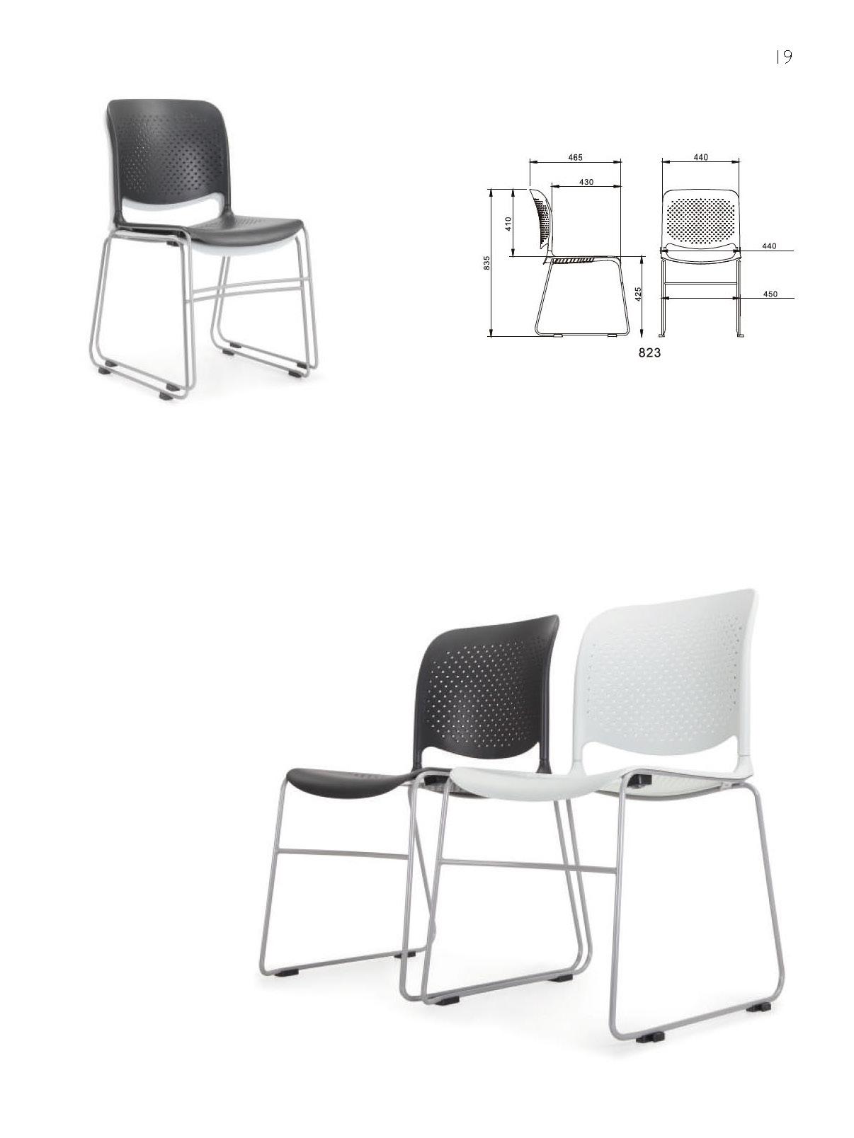 Top Furniture Catalog 2019_Page_19.jpg