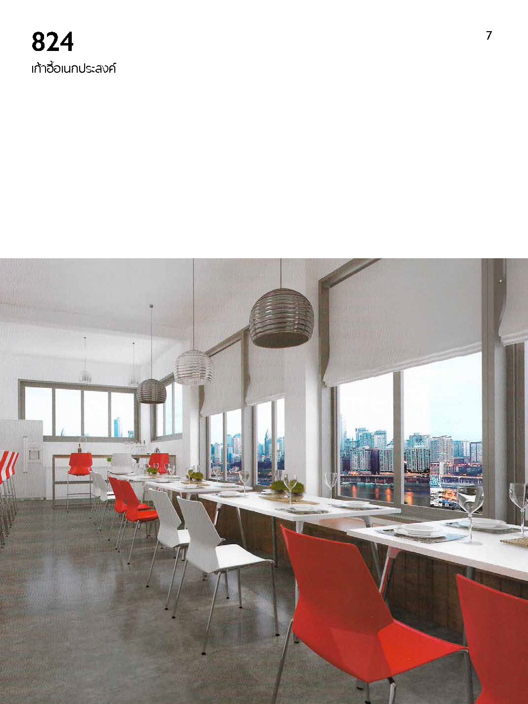 Top Furniture Catalog 2019_Page_42.jpg