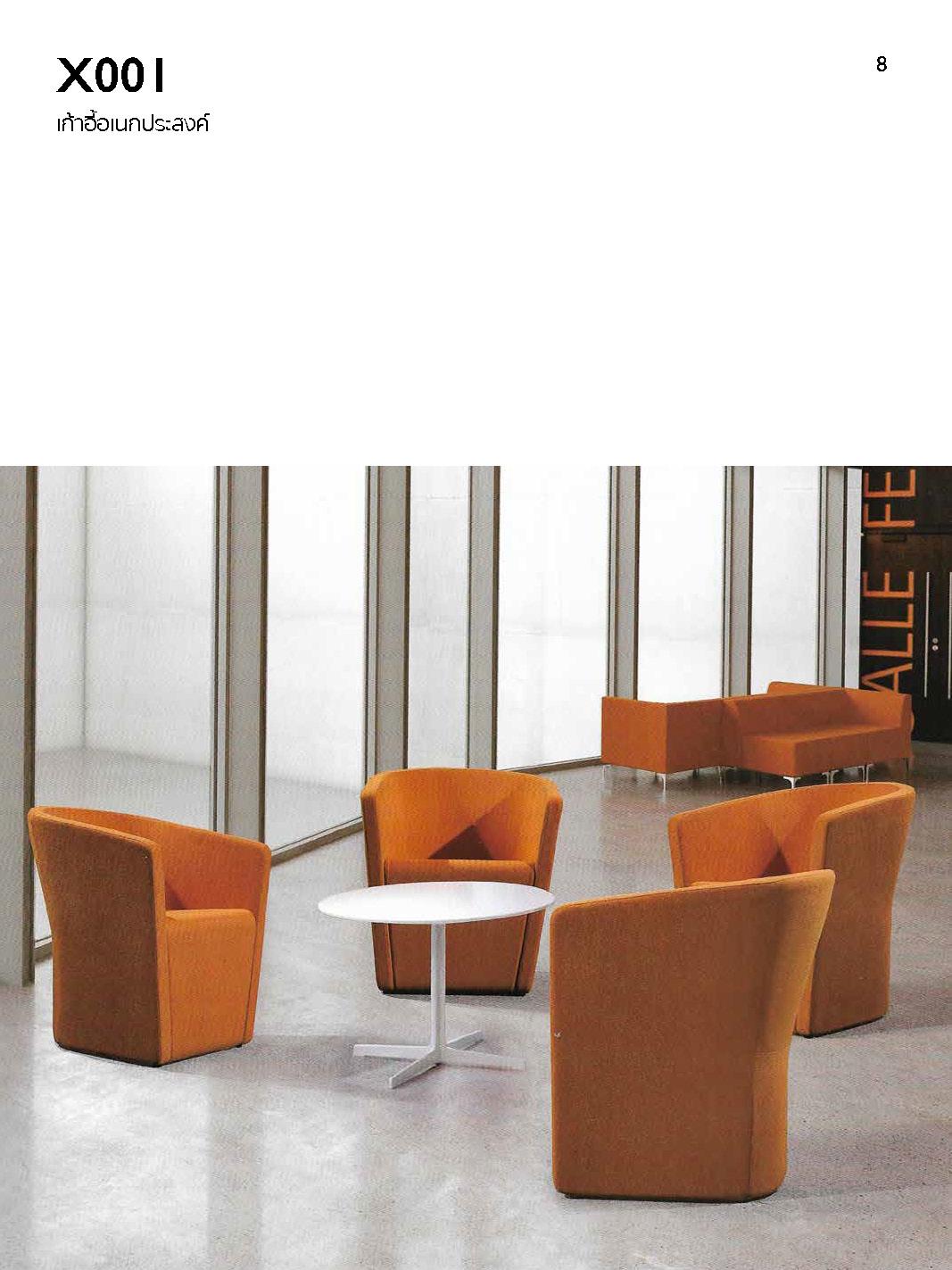 Top Furniture Catalog 2019_Page_43.jpg