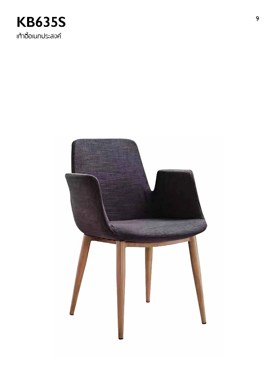 Top Furniture Catalog 2019_Page_44.jpg