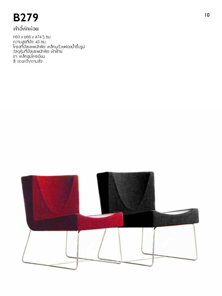 Top Furniture Catalog 2019_Page_45.jpg