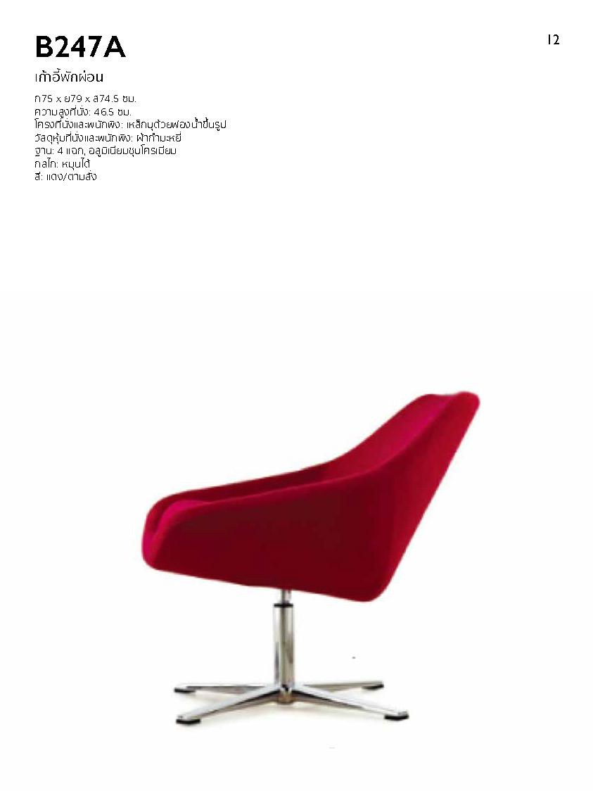 Top Furniture Catalog 2019_Page_47.jpg