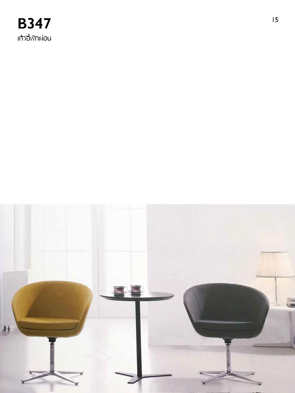 Top Furniture Catalog 2019_Page_50.jpg
