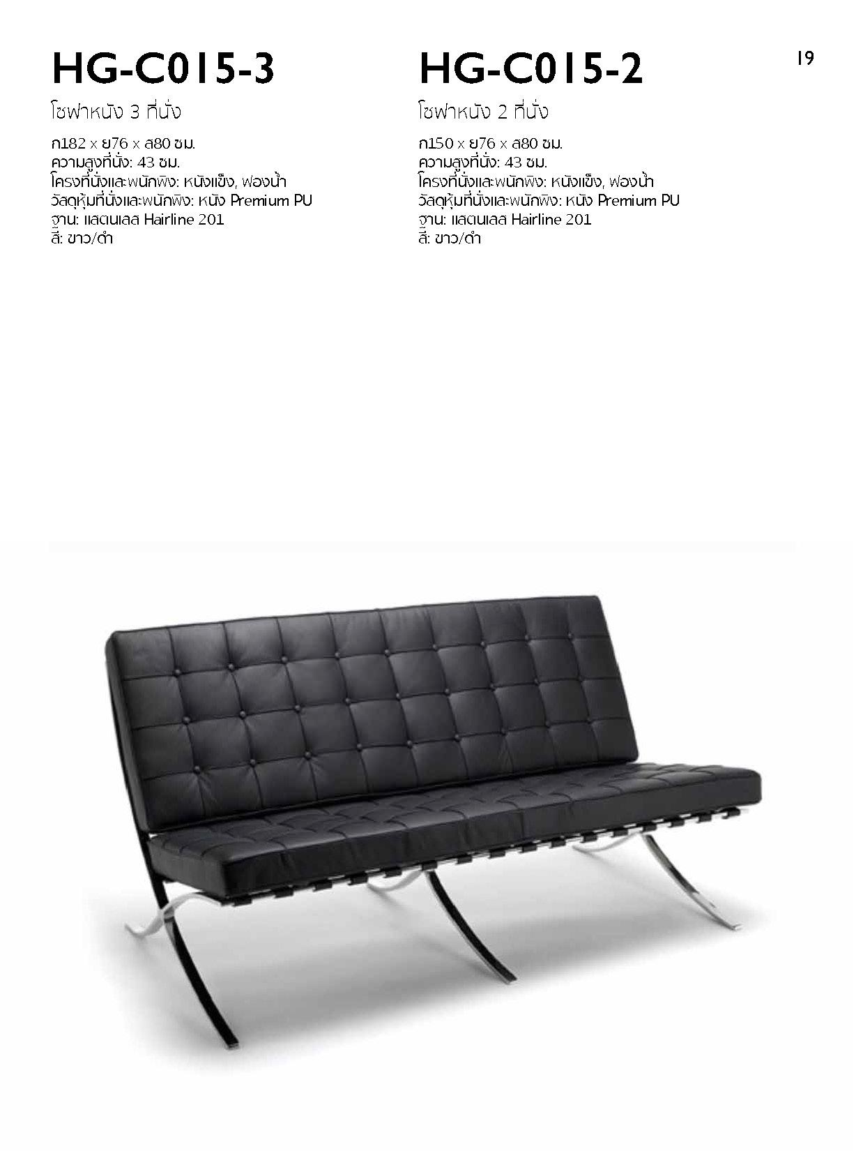 Top Furniture Catalog 2019_Page_54.jpg