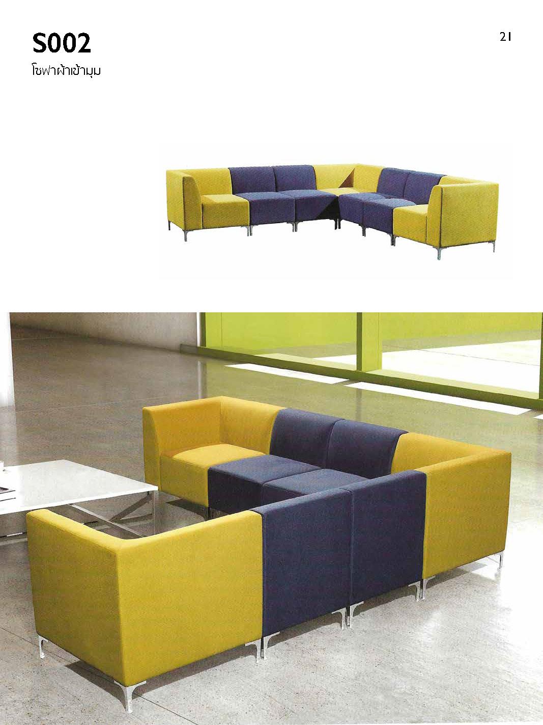 Top Furniture Catalog 2019_Page_56.jpg