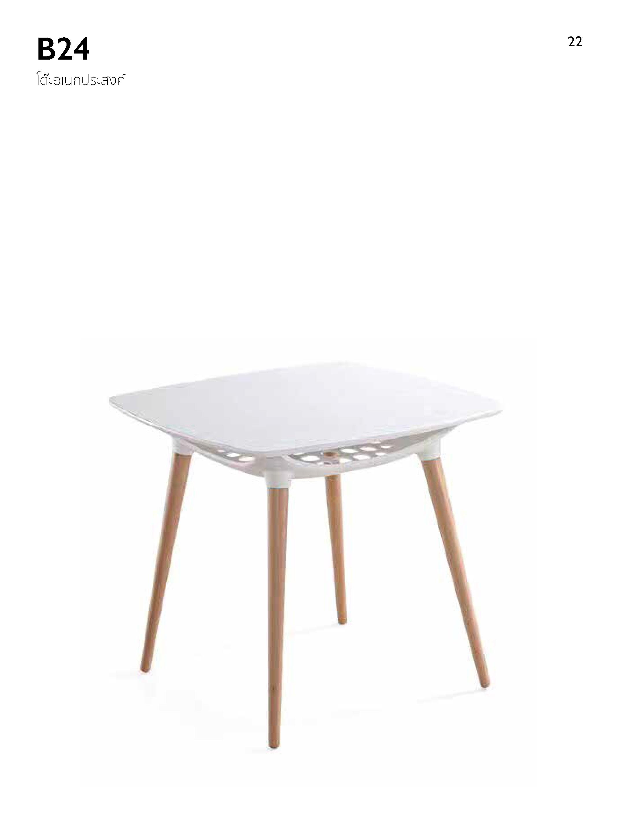 Top Furniture Catalog 2019_Page_57.jpg