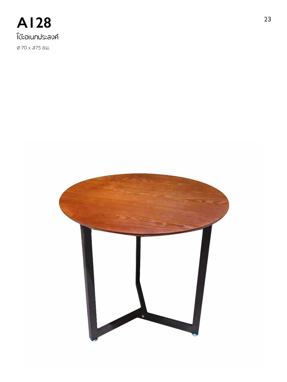 Top Furniture Catalog 2019_Page_58.jpg