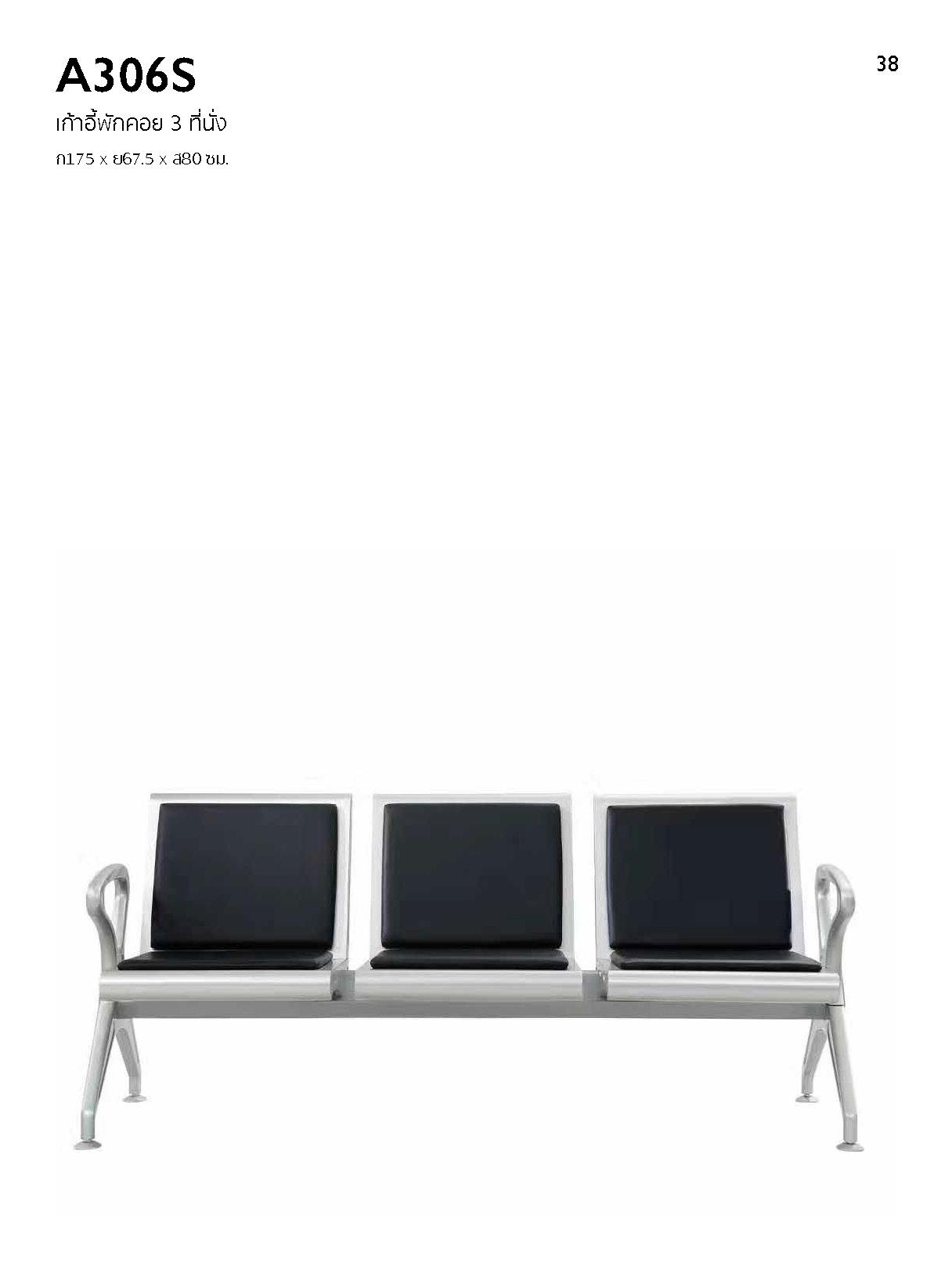 Top Furniture Catalog 2019_Page_73.jpg