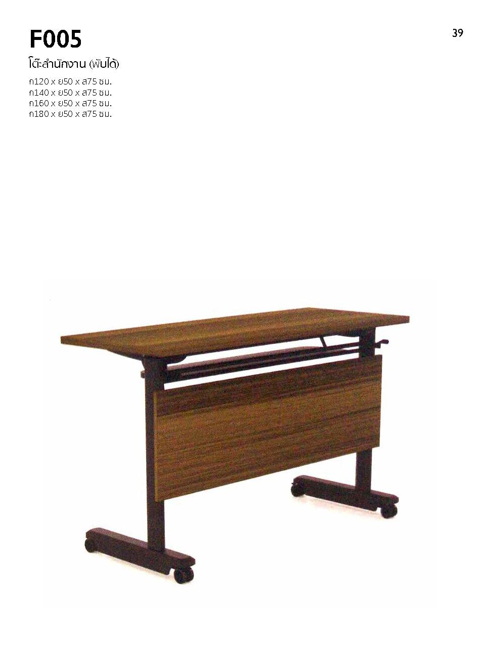 Top Furniture Catalog 2019_Page_74.jpg
