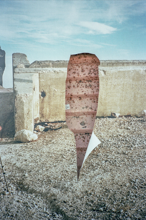"Yael Eban  The Wall, 2013   8.5"" x 11""   Archival Inkjet Print   Edition 1 of 10   Click here to purchase"