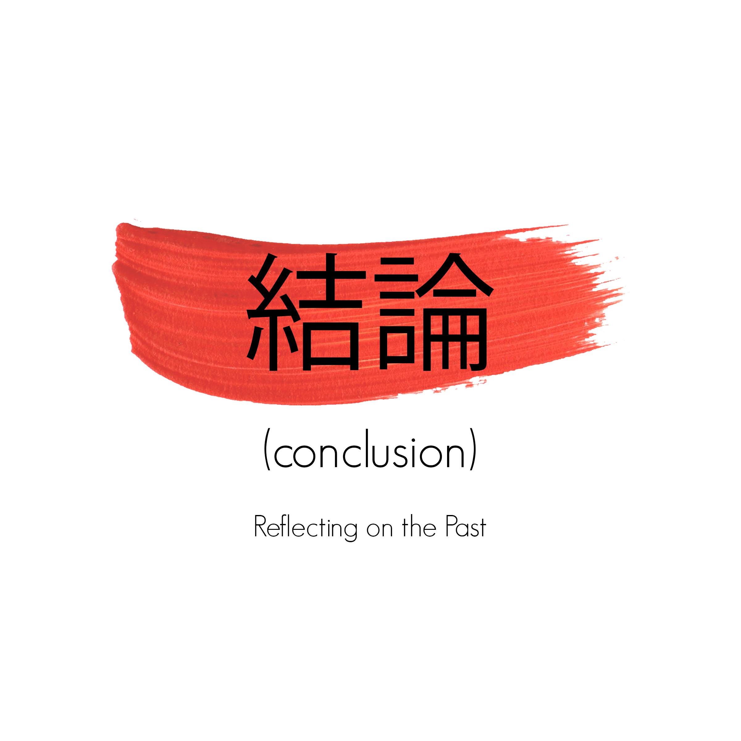 54. Conclusion.jpg