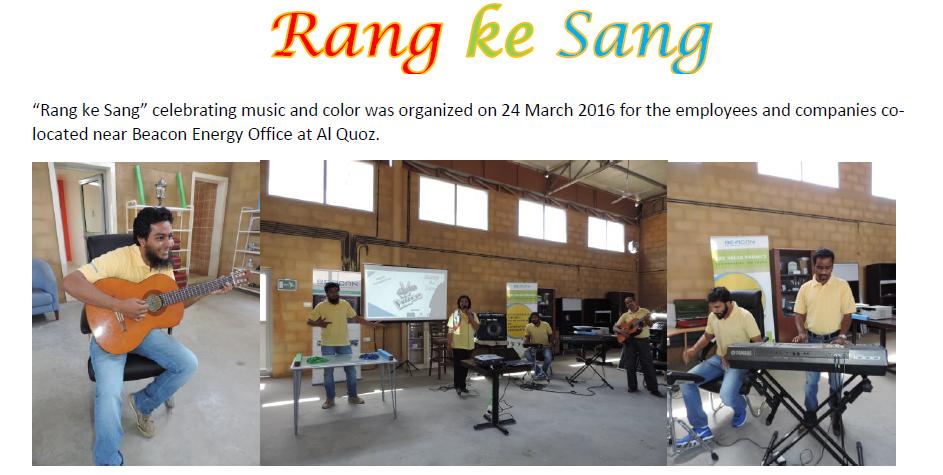 Rang KE Sang - Image.png