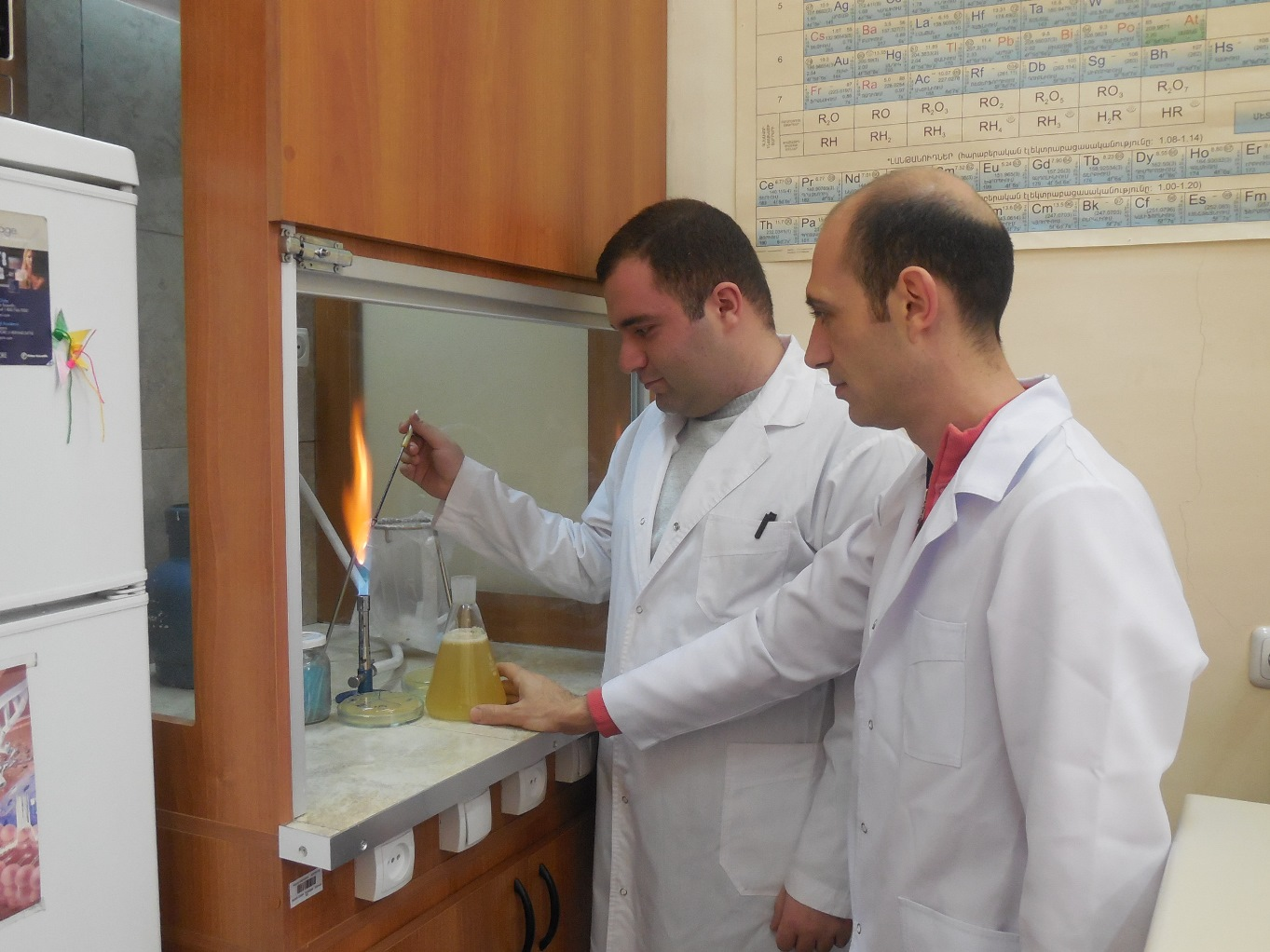 ANSEF award biotech-3460